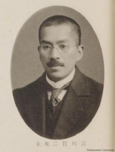 Takeji Furukawa